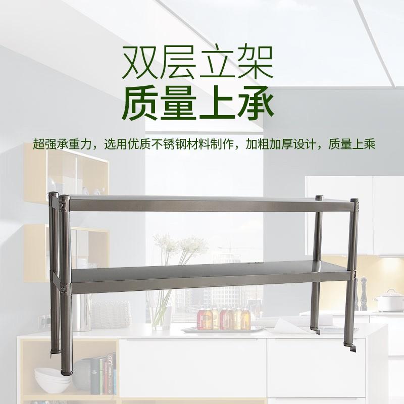 宏光调理不锈钢工作台立架双层层厨房操作台调料架奶茶店台