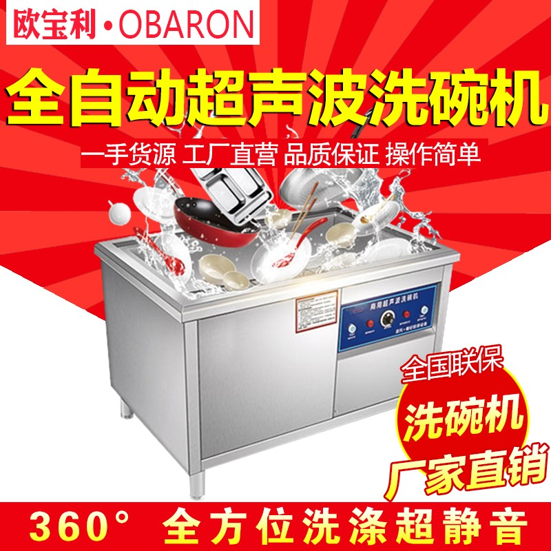 新型家用洗碗机水槽式多功能洗碗机智能水槽家用洗碗机洗碗机全自动迷你小型超声波免安装独