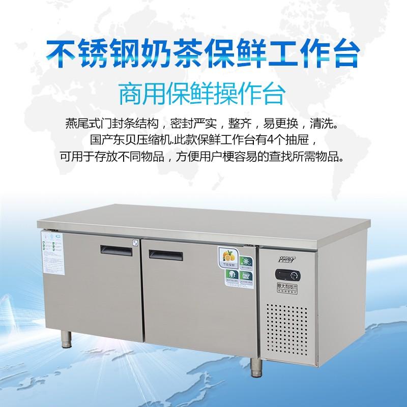 顺驰冷藏工作台商用冰箱不锈钢奶茶保鲜操作台冰柜冷冻工作台冷柜