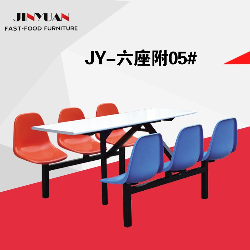 金源餐桌椅JY-六座附05#餐桌椅连体快餐桌椅组合